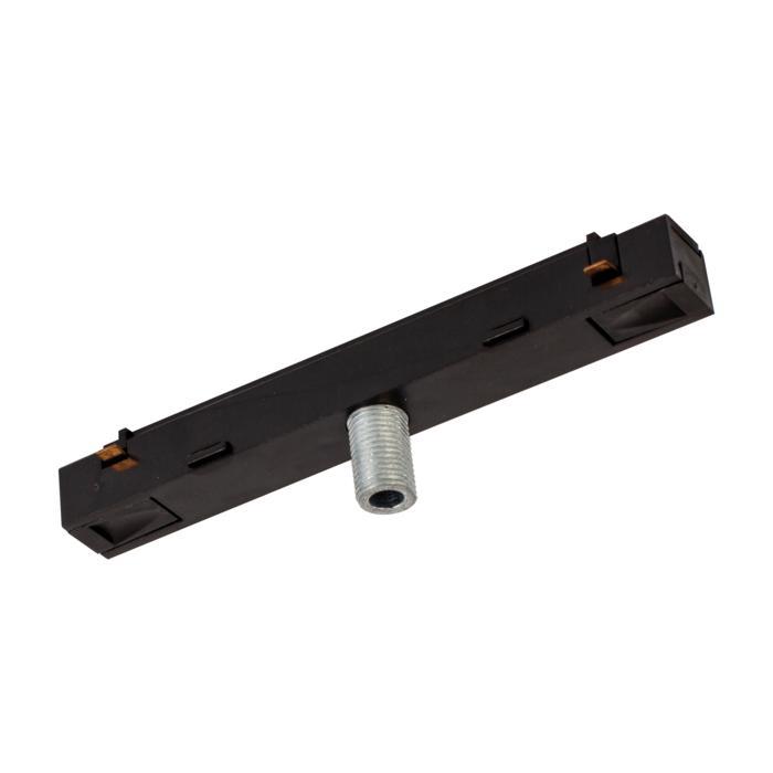 8080/.. - MERO 48V ADAPTOR, Led-track adapter + montagenippel M10x1