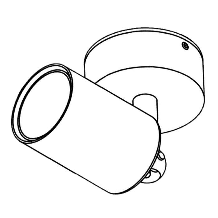 Drawing of 5037/.. - MAESTRO, opbouw plafond -of wandlicht - richtbaar - met E27 fitting